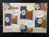 スターティ カレンダー 2009 01