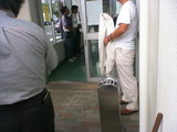 屋久島空港喫煙所2