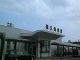 屋久島空港喫煙所1