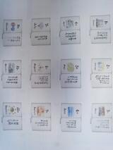 日本テクノ カレンダー 03
