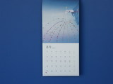 プレデンシャル生命保険 関口さん カレンダー 03