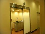 羽田空港南ウイング喫煙所2