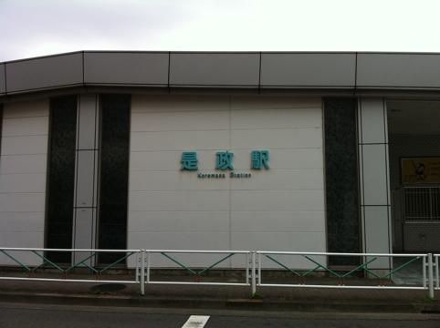 20111002-093444.jpg