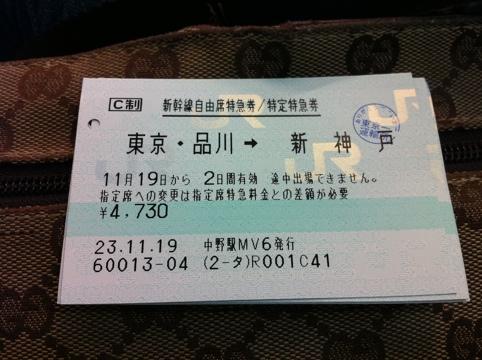 20111119-010535.jpg