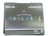 NTTITカレンダー01