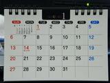 NTTITカレンダー02