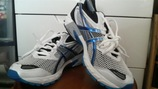 GEL-DS TRAINER14