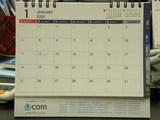 今年もらったカレンダー Ver2009用 Vol.5 2