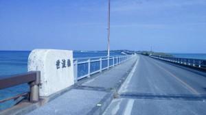 池間大橋の手前の橋から