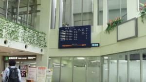 帰りの飛行機待ちは少し寂しい