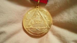 ストロングマンメダルいただきました。
