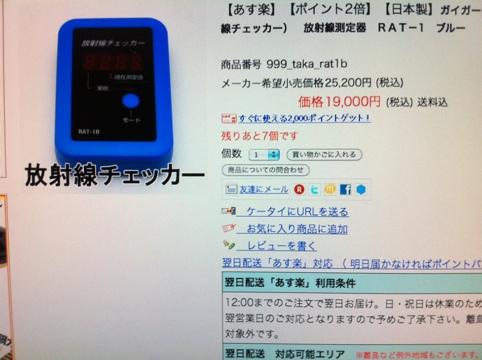 20110830-110734.jpg