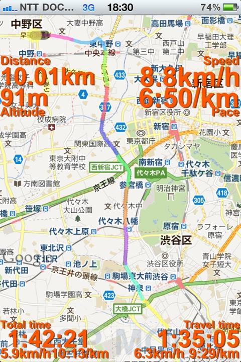 20110911-070619.jpg